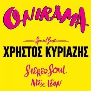 kyriazis-onirama